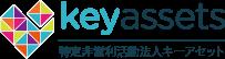 Key Assets | 特定非営利活動法人キーアセット